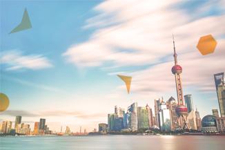China to become innovation hub